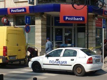 пощенска банка обир