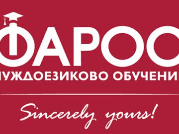 лого фарос 500