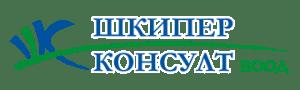 Шкипер Консулт ЕООД