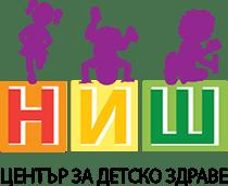 Център за детско здраве