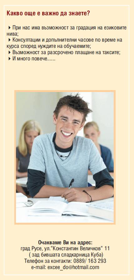 Teen Programme