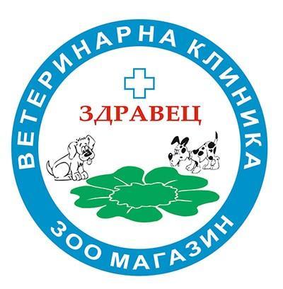 Ветеринарна клиника и зоомагазин