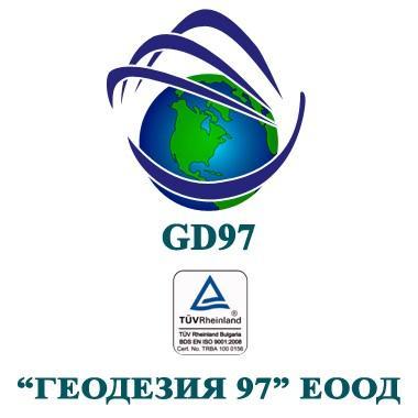 Геодезия - 97 ЕООД