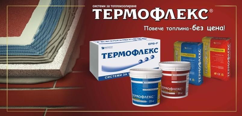 produkti-marisan-3