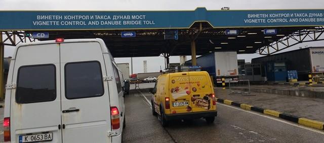 ГКПП Дунав мост