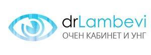 Д-р Ламбеви - Очен кабинет, УНГ и Оптика