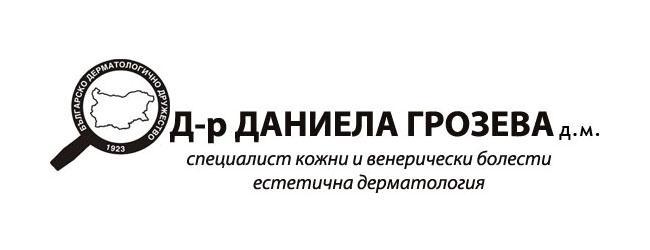 logo-daniela-grozeva-ok