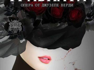 traviata-plakat