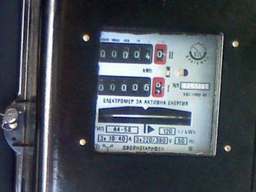 електромер Енерго-про