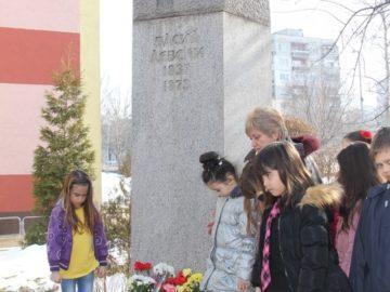 паметник Васил Левски Русе