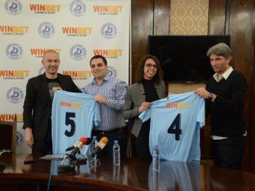winbet спонсор Дунав