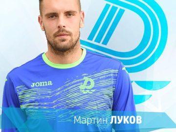 Мартин Луков Дунав вратар