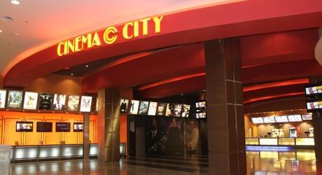 cinema city mall rousse