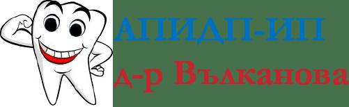 logo-valkanova