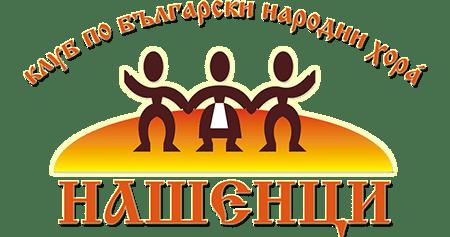 Клуб по български народни хора