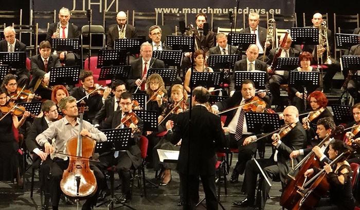 мартенски музикални дни 2017 закриване