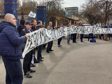фенове дунав протест градски стадион русе