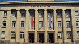 съдебна палата русе съд прокуратура