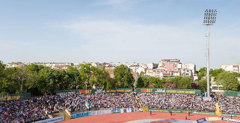 градски стадион русе