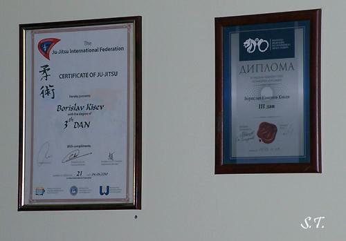 кисев сертификати