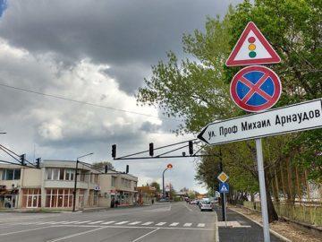 кръстовище потсдам светофари