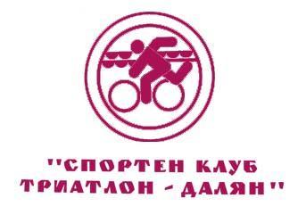 СК Триатлон
