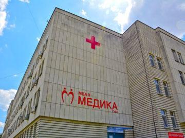 медика русе