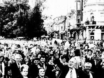 1 май демонстрация социализъм