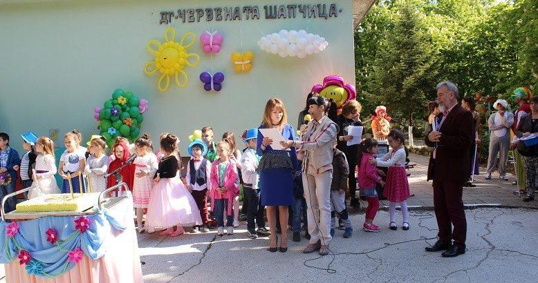 """Детска градина """"Червената шапчица"""" отбелязва своя 40-и рожден ден"""
