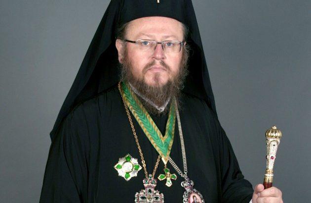 Негово Високопреосвещенство Русенски митрополит Наум