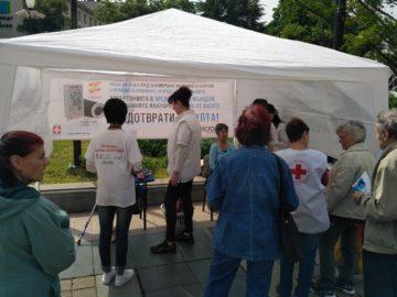 Световният ден на хипертонията се отбелязва с кампания и в Русе днес