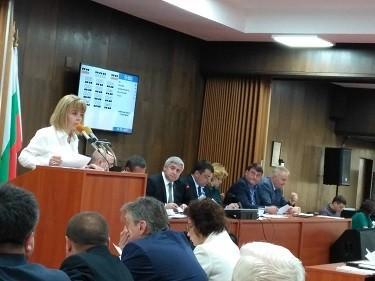 заседание общински съвет русе Община Русе