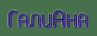 галиана лого