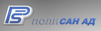 полисан лого