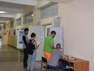 предварителните изпити в Русенския университет