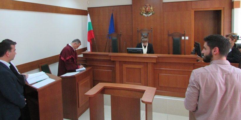 Монтюпе съд заседание