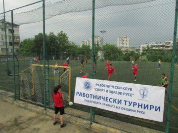 Работническо състезание по футбол се провежда днес в Русе