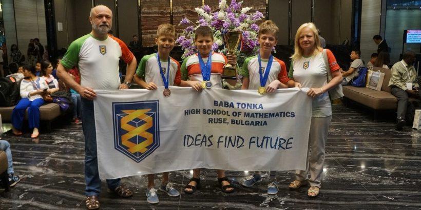 Четири медала и Голямата купа за русенските математици от Международната олимпиада в Сингапур