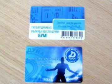 """Започна продажбата на абонаментни карти и билети за първото домакинство на """"Дунав"""" за новия сезон"""