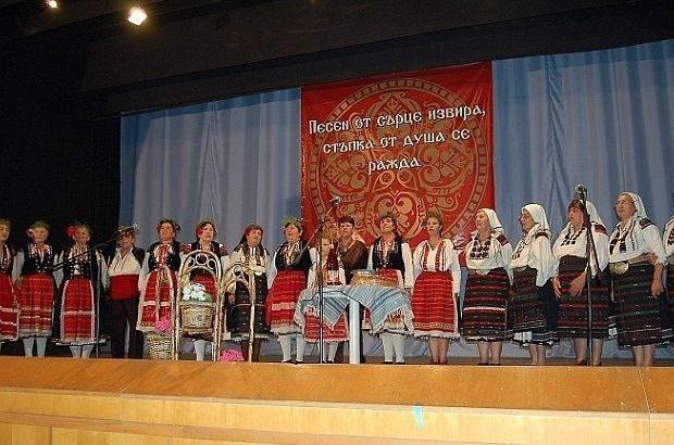 На 12 август в Кацелово ще се проведе събор на хърцоите
