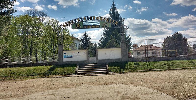 гимназия селско стопанство тимирязев две могили