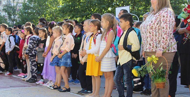 първи учебен ден ученици първокласници