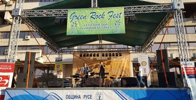 green rock fest 2017