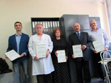 лекари русе наградени 2017