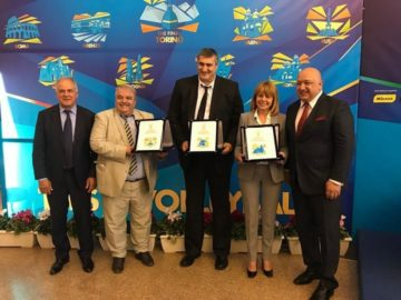 Мачове от Световното първенство по волейбол ще се играят и в Русе