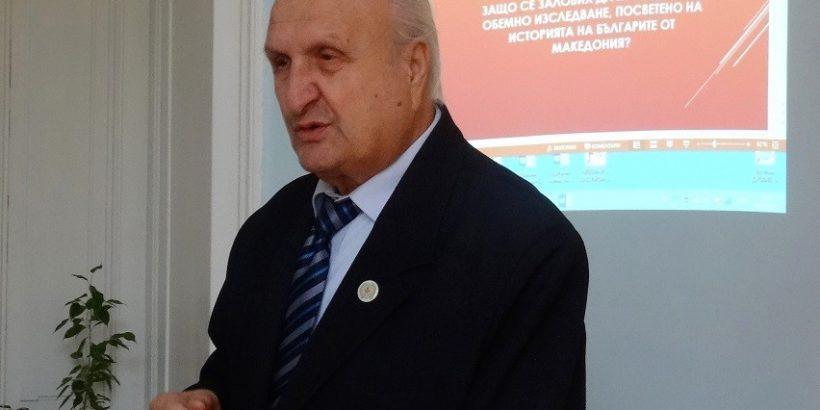 Въпроси и отговори за българите от Македония