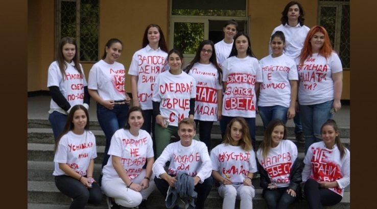 """Workshop – """"Хартиен театър"""" на немски език в СУ за европейски езици - Русе"""