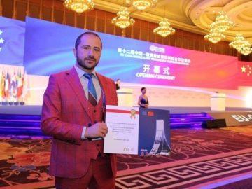Подписан е меморандум за сътрудничество между РТИК и European Union Project Innovation Centre - Chengdu, Китай