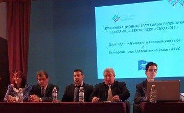 В Ценово се даде старт на събитията за българското европредседателство