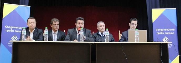 Галин Григоров участва в публично обсъждане във връзка с десетата годишнина от членството на България в ЕC и предстоящото председателство на Съвета на ЕС